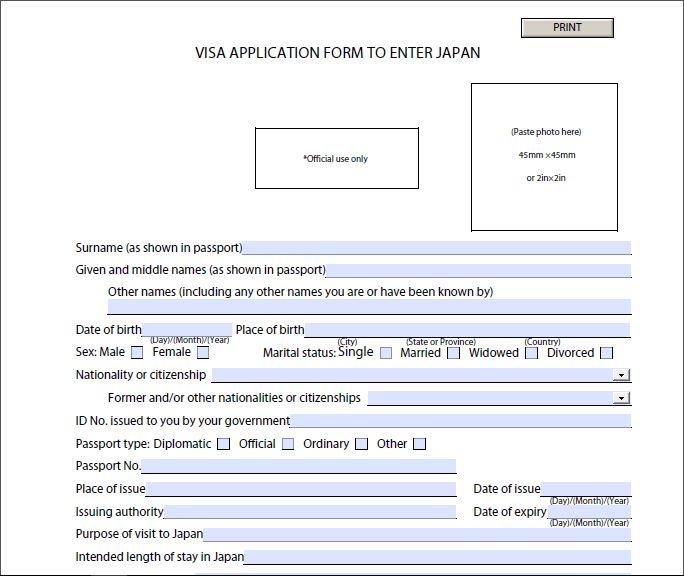 Tờ khai xin cấp visa du học Nhật Bản