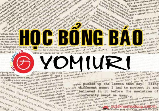 Học bổng báo Yomiuri